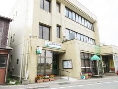 JA佐渡相川支店