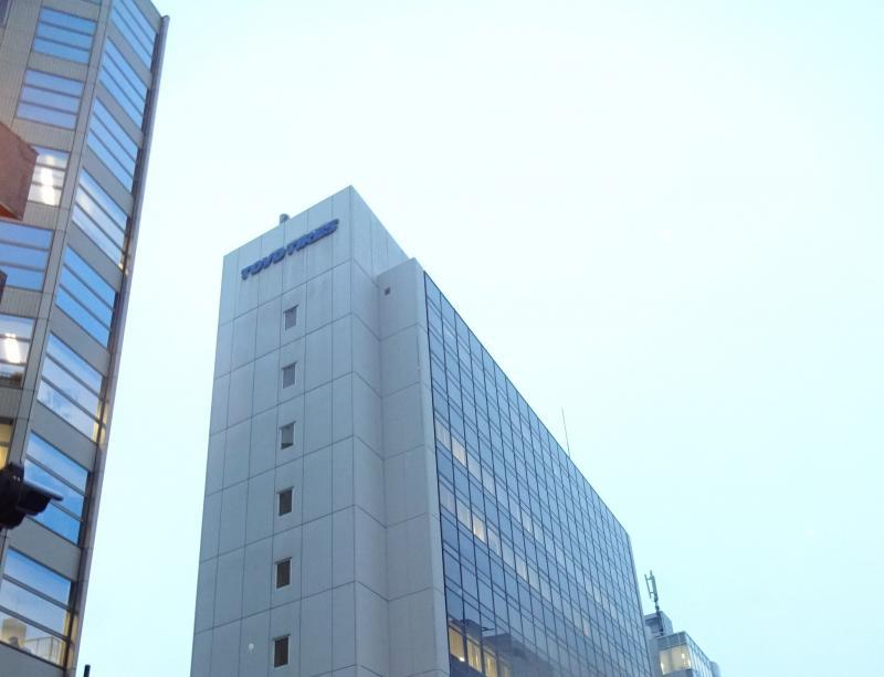 東洋ゴム工業株式会社ビル
