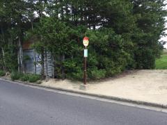 「大谷」バス停留所