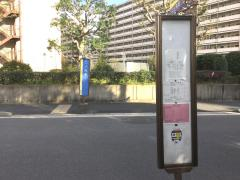 「二ノ丸北」バス停留所