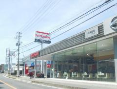 兵庫日産洲本店