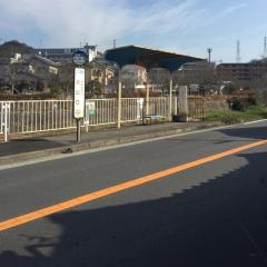 「上山口」バス停留所