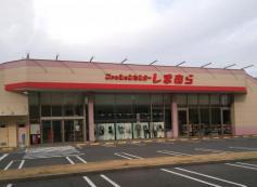 ファッションセンターしまむら則武店
