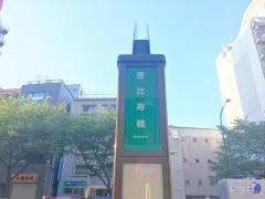 「恵比寿橋」バス停留所