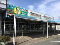 トミダヤ北方店