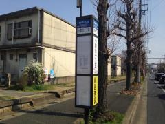 「小倉台一丁目」バス停留所