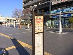 「おゆみ野駅」バス停留所
