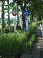 「長島スポーツランド」バス停留所