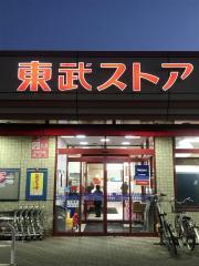 東武ストア蒲生店