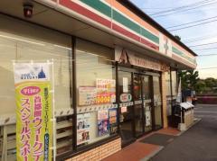 セブンイレブン草加金明通り店