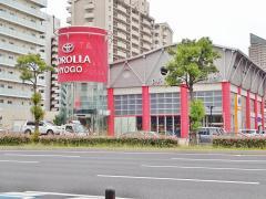 トヨタカローラ兵庫本店