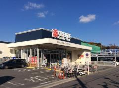 クリエイトエス・ディー栄小菅ヶ谷店