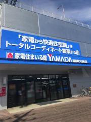 ヤマダ電機テックランド浦和埼大通り店