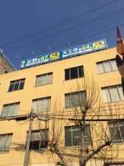 類塾弁天町駅前教室