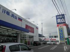 洋服の青山広島可部店