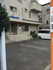 行田動物病院