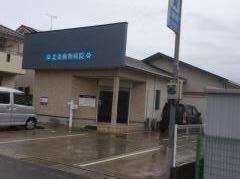 北条動物病院
