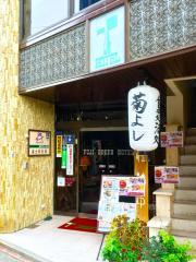 富士グリーンホテル