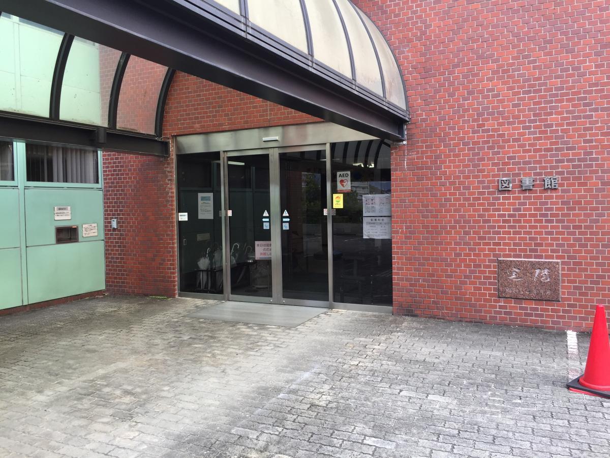 池田市立図書館