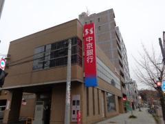 中京銀行東山支店