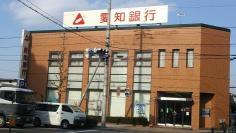 愛知銀行黒川支店