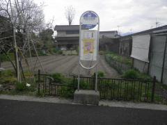 「西条公民館」バス停留所