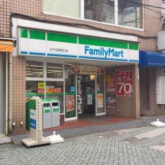 ファミリーマート北千住駅東口店