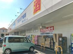 ウエルシア葛飾水元店