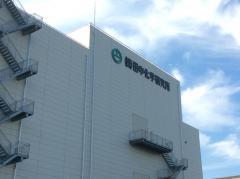 株式会社田中化学研究所