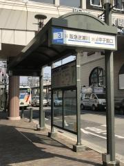 「甲東園」バス停留所