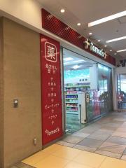 トモズラゾーナ川崎店