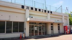 総合運動公園県営野球場