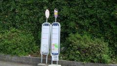「蚊ケ瀬」バス停留所