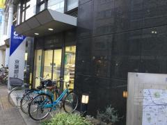 京葉銀行柏支店