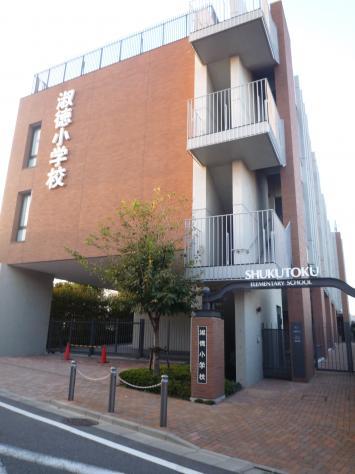 私立淑徳小学校(板橋区前野町)...