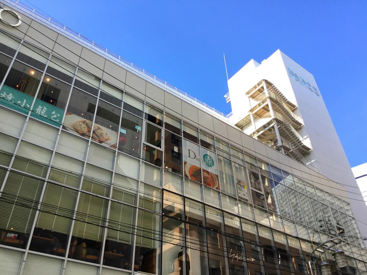 名古屋パルコ西館で撮影しました