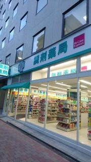 フィットケア・デポDSM新横浜店
