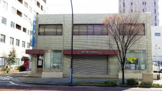 第三銀行堀田支店