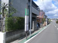 「NTT八木山交換所前」バス停留所