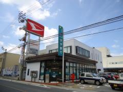 伊予銀行城南支店