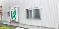 トヨタレンタリース栃木栃木駅前店