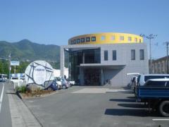 小田整形外科医院