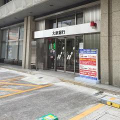株式会社大東銀行