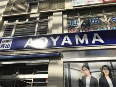 洋服の青山横浜西口店