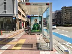 「高岳」バス停留所