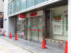 大和証券株式会社 大宮支店