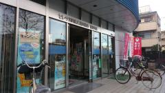 JAセレサ川崎稲田支店