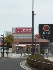 ピアゴ半田店