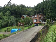 ペンションビッグフット奥琵琶湖