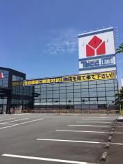 ヤマダ電機テックランド富士宮店